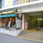 東京のオフィスを渋谷に移転しました
