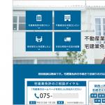 【制作事例】京都府京都市の行政書士法人様(宅建業免許)