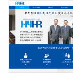 【制作事例】東京都の社会保険労務士様(コーポレートサイト)