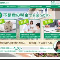 士業ホームページ制作事例15:税理士事務所様